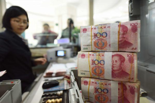 美媒:人民币跨境业务拐点浮现回升势头大