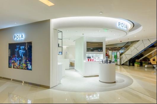 美容服务正式开启 POLA引领全方位美容新潮流