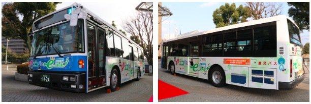 日产与日本环境省合作研发电动公交车 基于聆风技术