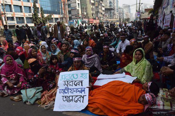 孟加拉非政府教师绝食抗议 要求教育机构国有化