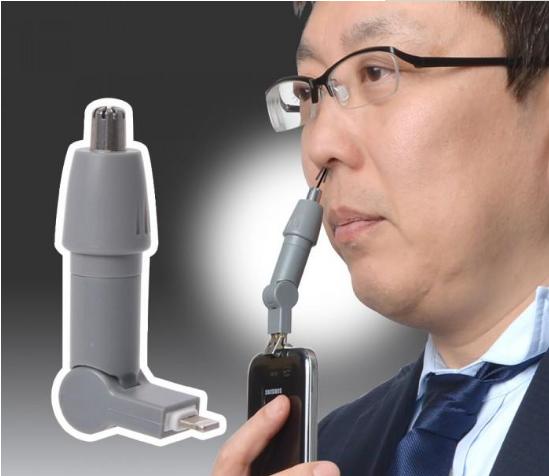 日本惊现搭载智能手机的鼻毛修剪器
