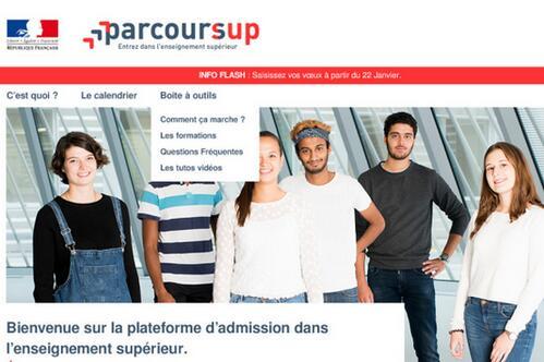 法国高校招生平台正式启用 应届高中毕业生可开始填写志愿