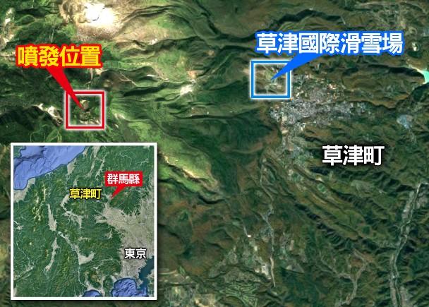 日本一火山喷发致滑雪场雪崩 陆上自卫队员1死7伤