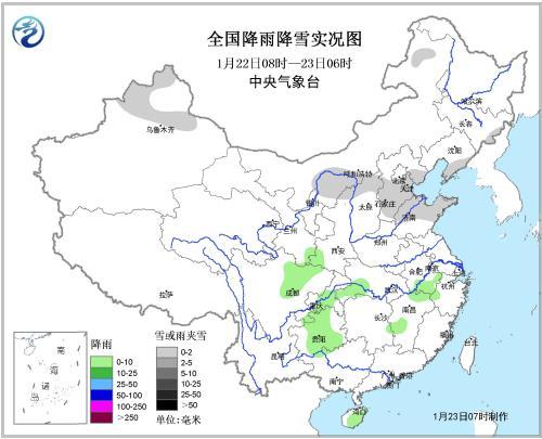 华北黄淮等地明显降温 北京山西等局地降幅达8~12℃