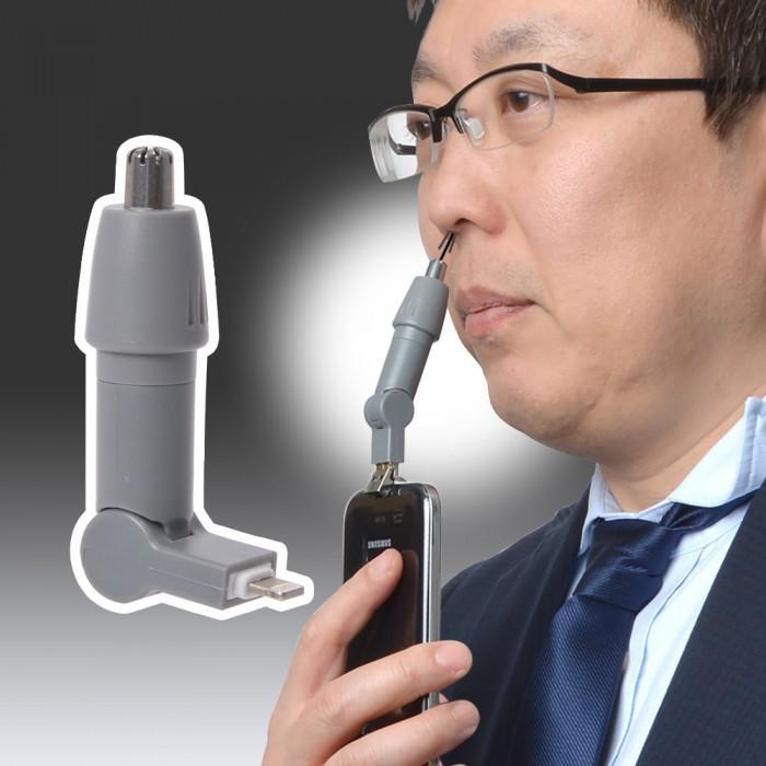 日本Thanko推出一款鼻毛修剪器:搭载智能手机