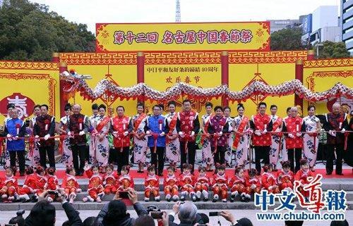 日媒:在日华人数量超过76万 创历史新高!