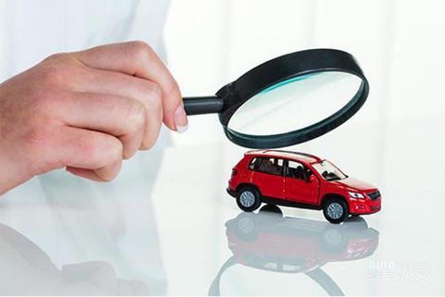 二手车市场交易倍增 峇峇金服理财产品新打法