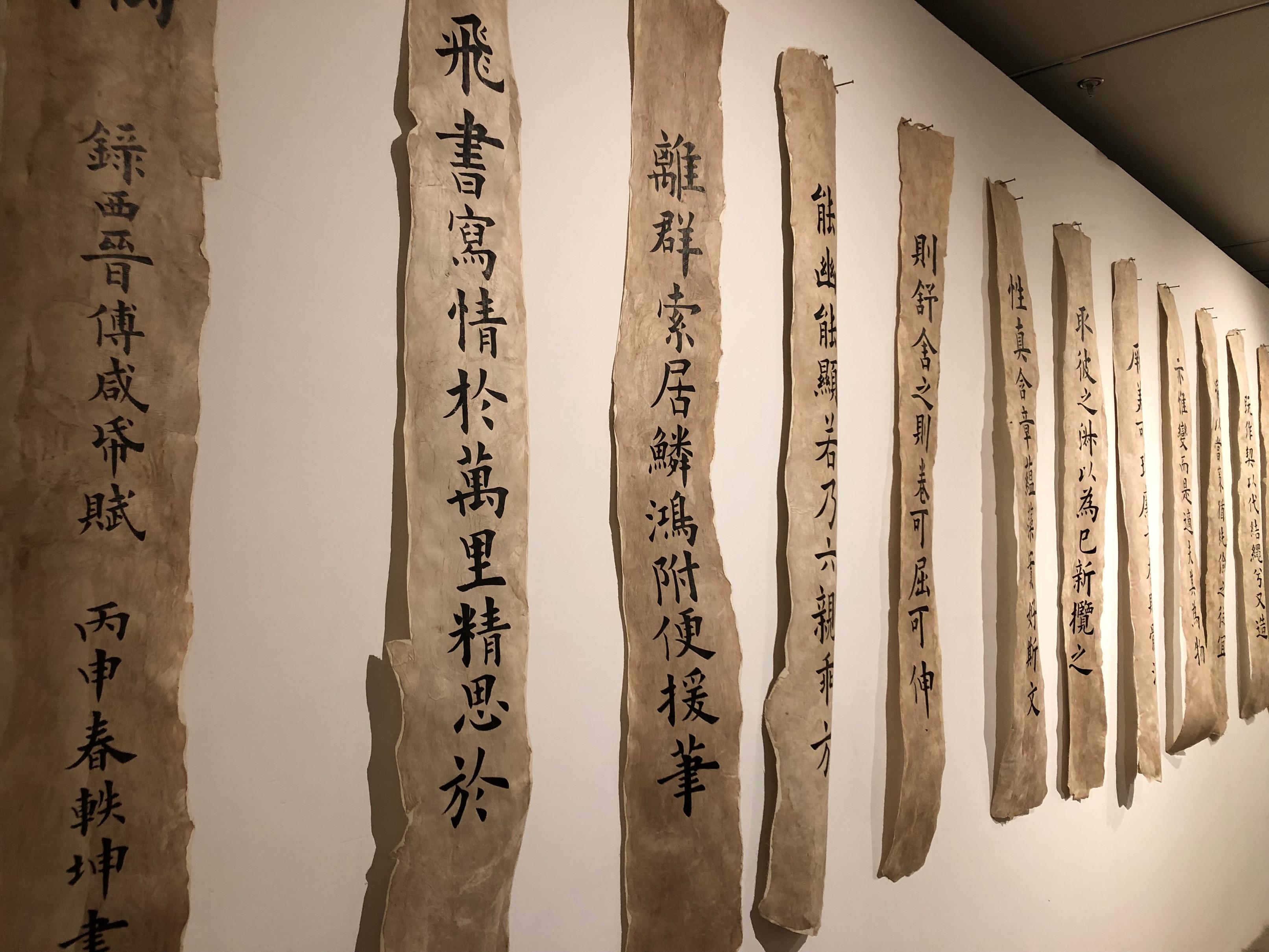 """""""汉纸越千年""""文化展在北京举行"""