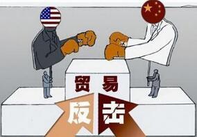 美打响对华贸易战第一枪?对美可选棍棒多得是!