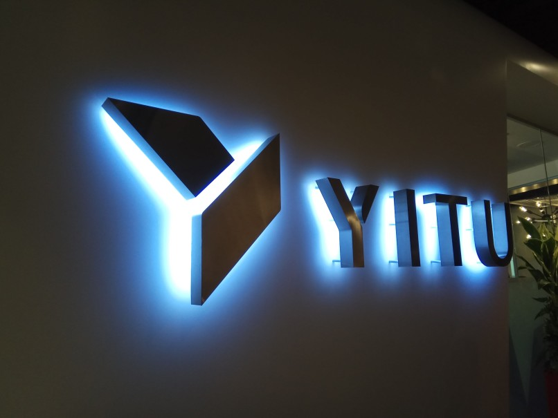 AI创业公司依图跨出中国 在新加坡设研发据点