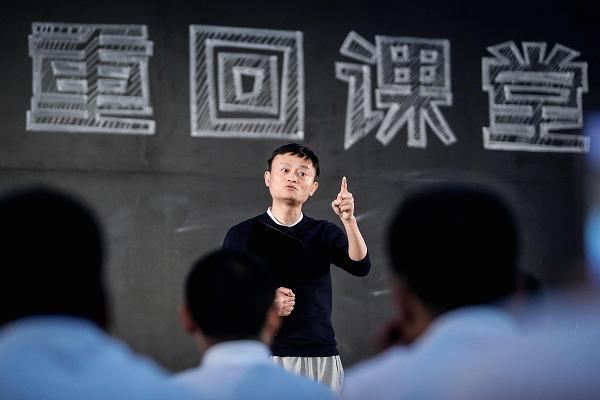 马云呼吁关注留守儿童:将修建农村寄宿学校