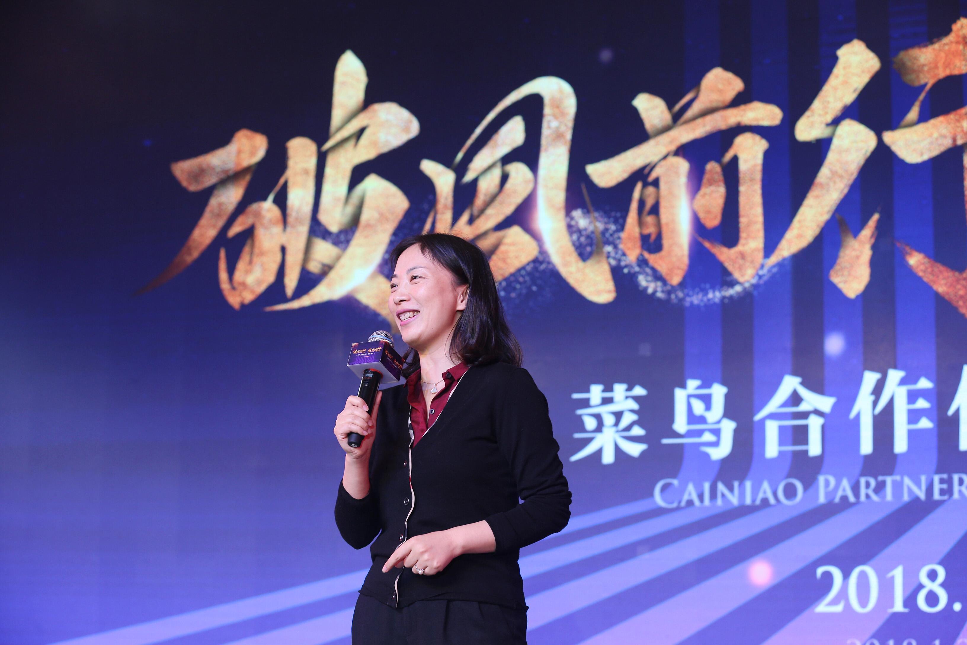 菜鸟宣布春节物流不打烊:给天猫配送员发放团圆基金
