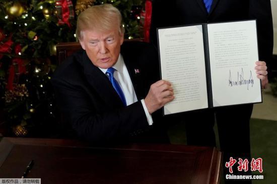 """特朗普称实施""""201条款""""措施不会引发贸易战"""