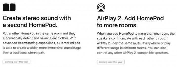 HomePod未首发多房式音频和立体声功能