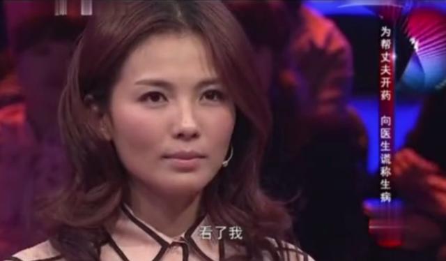 乐嘉问刘涛:王珂发病是否打过你?刘涛这么回答