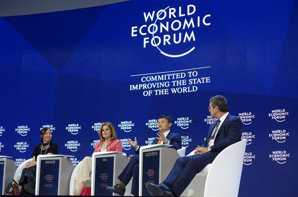 马云达沃斯谈全球贸易:贸易不是武器而是解决方案
