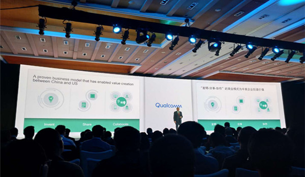 【道听图说】现场直击高通中国技术与合作峰会
