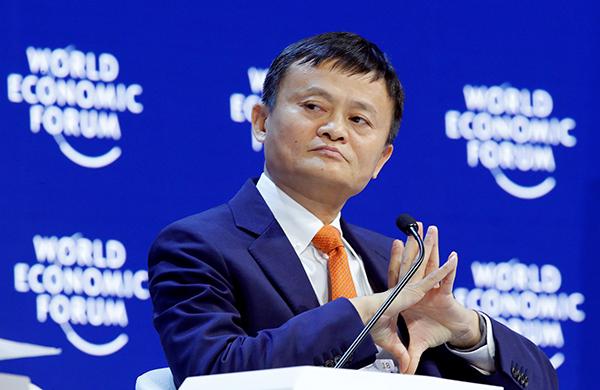 马云呼吁各国抵制保护主义:全球化须具包容性