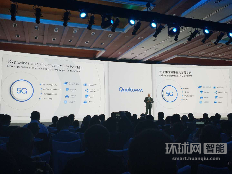 高通总裁阿蒙:高通将推动5G在2019年成为现实