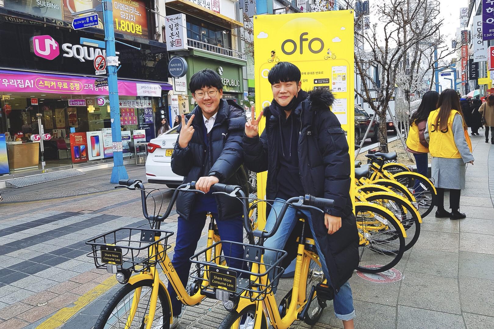 ofo正式进入韩国釜山 开启全球第21国
