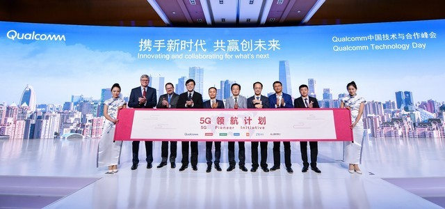 "OPPO宣布成为高通""5G领航""计划合作伙伴"