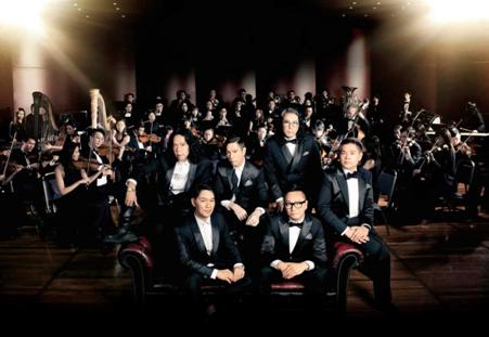 传奇乐队「太极」破天荒联手管弦乐团4月香港开show