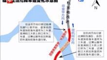 """杭金衢高速大部路段变八车道,两座桥或成""""瓶颈"""""""