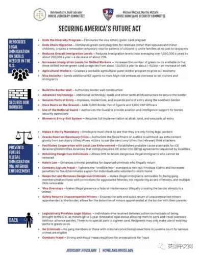 SAF法案框架