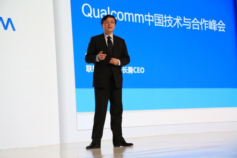杨元庆:联想将携手高通率先向市场推出5G智能终端