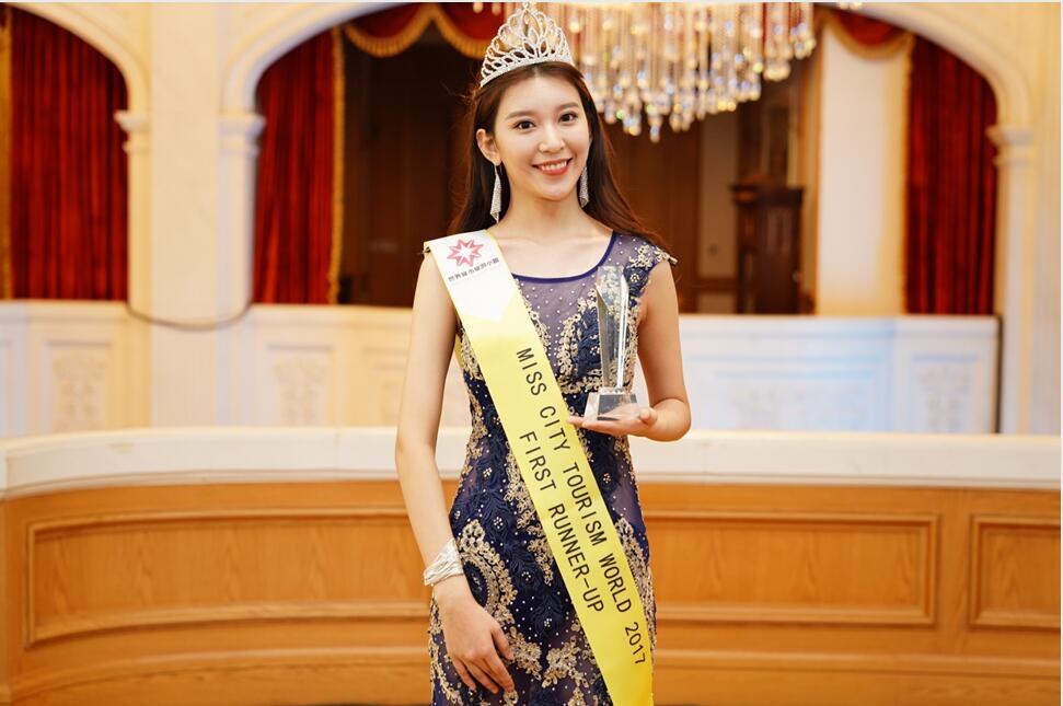 2017世界城市旅游小姐全球总决赛在京落幕张琳艺荣获亚军.JPG