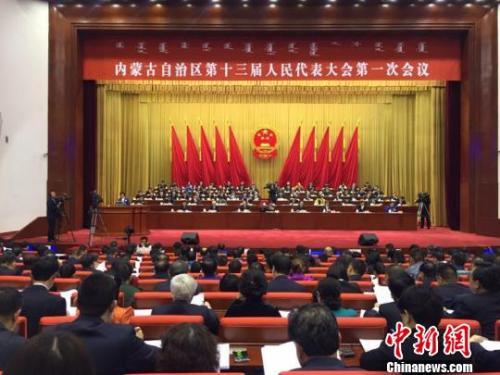图为内蒙古自治区第十三届人民代表大会第一次会议开幕。 乌娅娜 摄