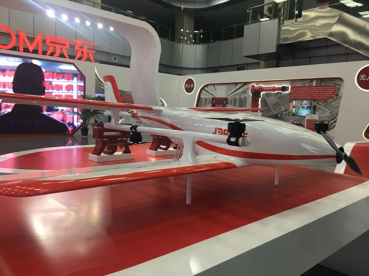 """京东未来要建设上万个无人机机场 快递最后一公里的争夺要""""上天""""?"""