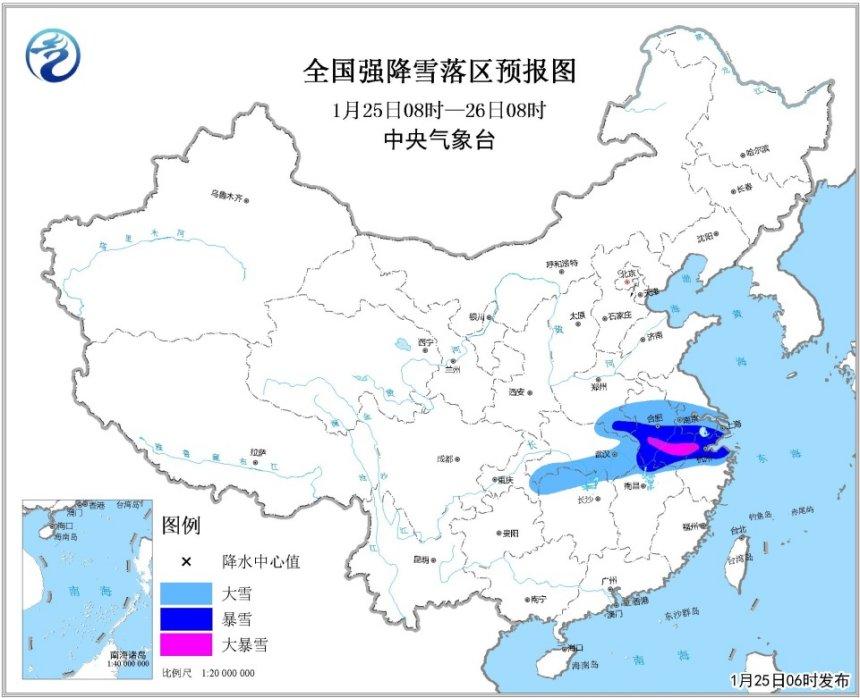 暴雪预警升级为橙色 江南江汉等地有强降雪