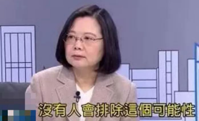 """极速赛车娱乐平台:吕秀莲喊话蔡英文:""""武统""""逼近了,快与大陆和好吧"""