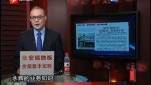 腾讯与永辉或投资家乐福中国