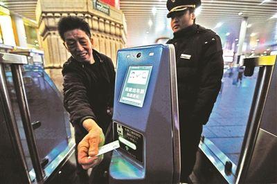 """三大火车站春运增32条""""刷脸""""通道"""