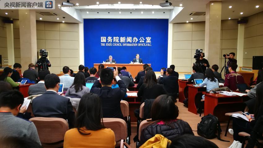 88彩票手机网站:这16个字,助你读懂《中国的北极政策》白皮书!
