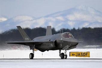 日本首架F-35A战斗机服役年底将服役10架
