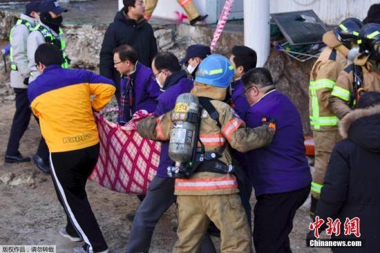 韩警方对医院火灾事故展开调查 医院院长联系不上