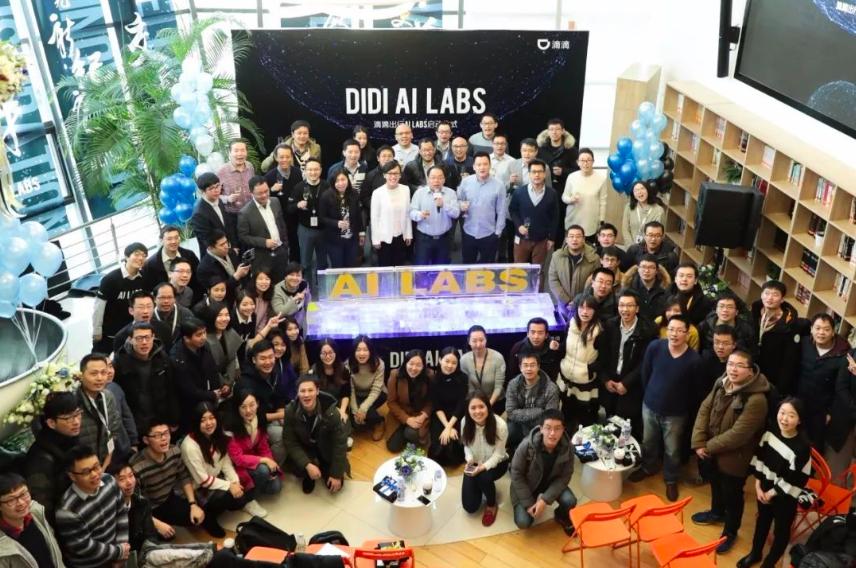 滴滴成立AI Labs  加大人工智能领域投入