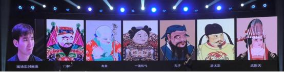 """李彦宏""""支招""""故宫院长:把帝王后妃做成本性心情包"""