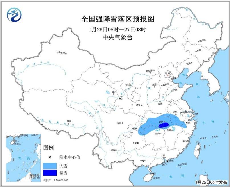 江淮江汉等地有强降雪 27日起冷空气影响西北等地