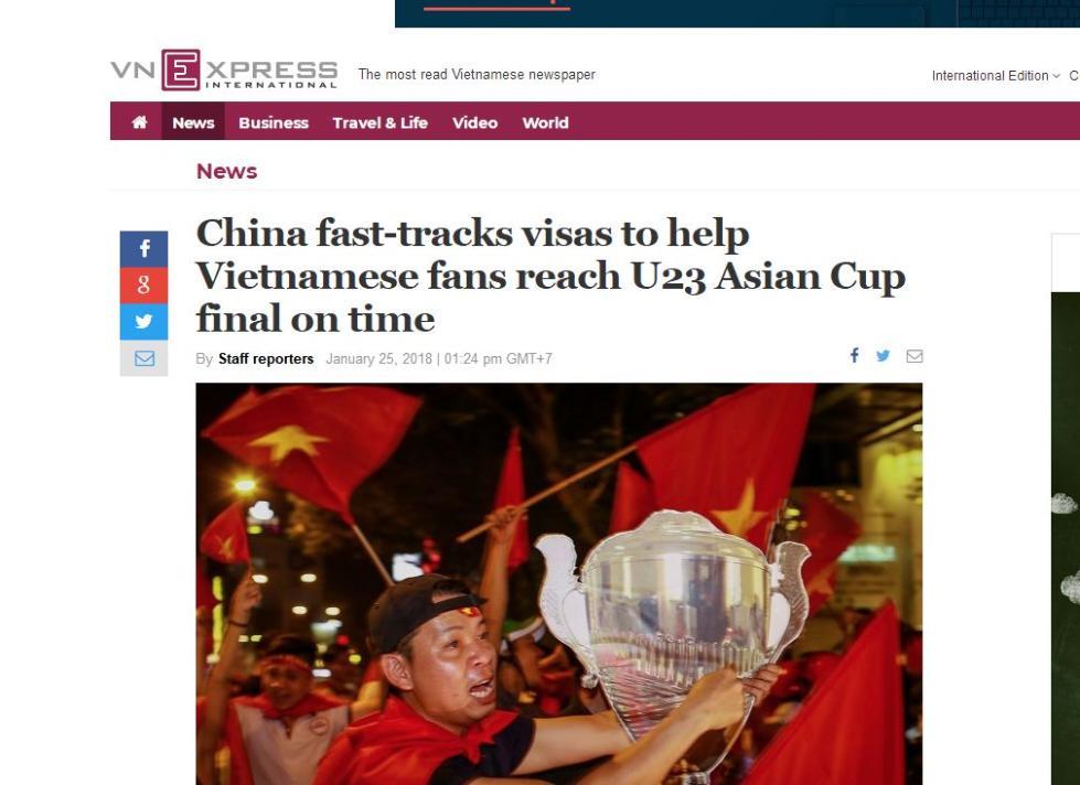 这可能是越南人最想来中国的一次!