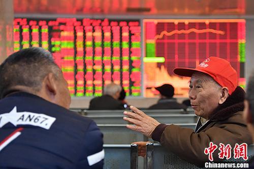 """证监会:对于操纵市场的行为将出""""重拳""""打击"""