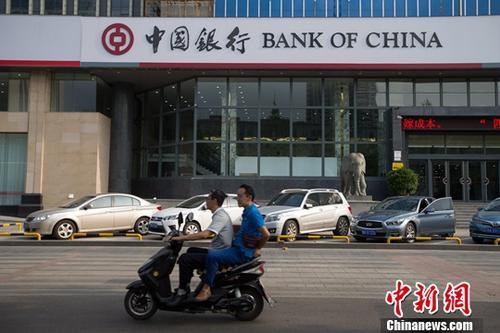 银监会:严控个人贷款违规流入股市和房市