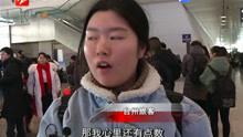 今明两天  铁路杭州站34趟列车停运