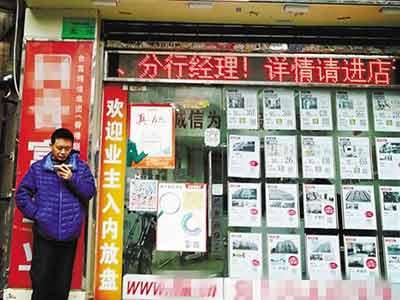 """楼市""""横盘"""" 广州中介:当下楼市幸福指数挺高"""