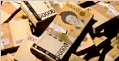 超强耐力!韩国一女子为骗保装瘫痪10年