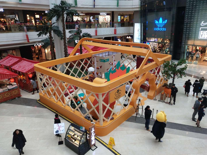 苏宁快闪店首现北京:天天放送1000个公益福袋