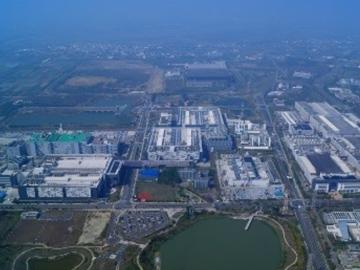 全球首座5nm芯片工厂开工 2020年初量产